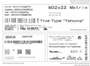 alphaJET print sample