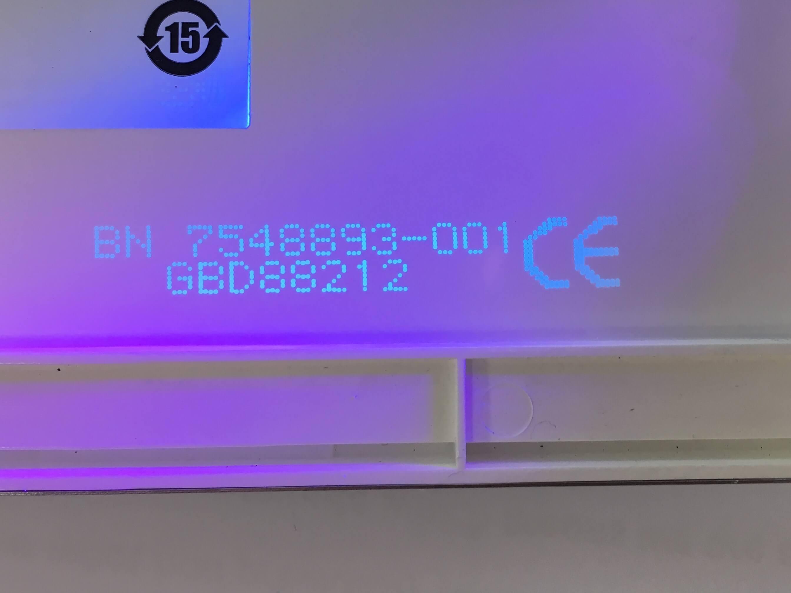 Industrial Inkjet Printer UV Ultraviolet Ink PrintSafe