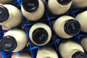 alphaJET into white ink on black lid Tom Parker Creamery